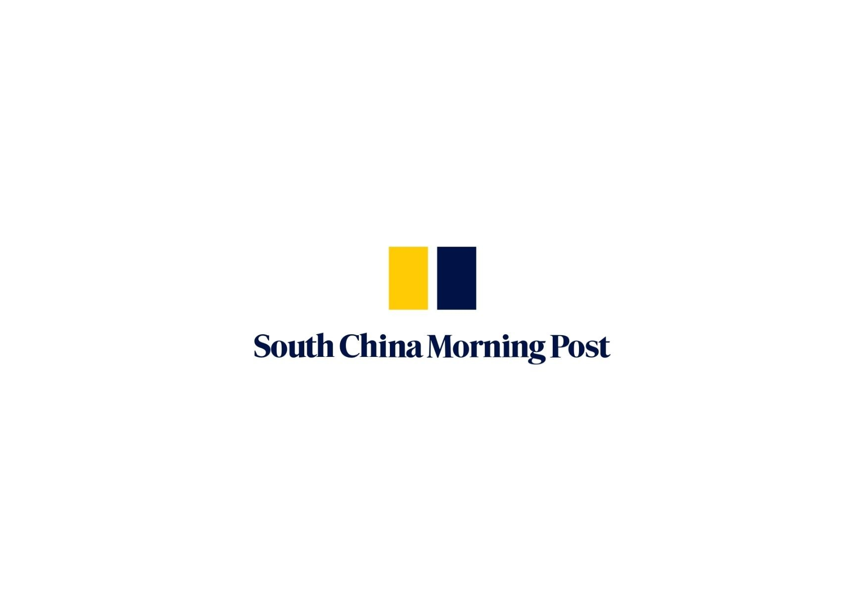 The Lonely Century in South China Morning Post